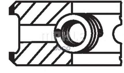 Кольца поршневые Mahle 04009N2
