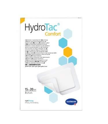 Повязка Hydrotac comfort Гидротак комфорт губчатая самоклеящаяся 15х20 см 3 шт. 685820
