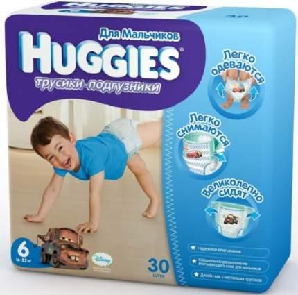Подгузники-трусики Huggies 6 (16-22 кг) 30 шт. для мальчиков