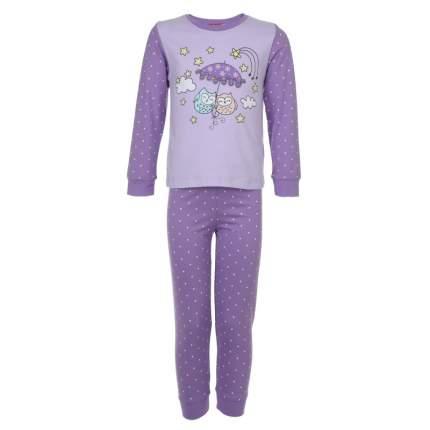 Пижама Let's Go! Фиолетовый р.122