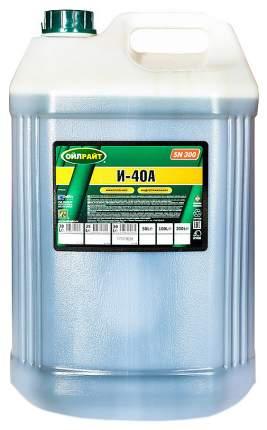 Веретенное масло OILRIGHT И-40А 30 литров
