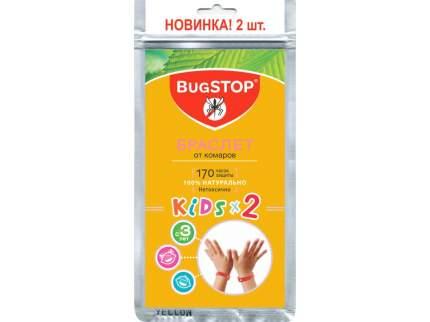Браслет от комаров BugSTOP Kids&Toyx2 2 шт + 2 игрушки