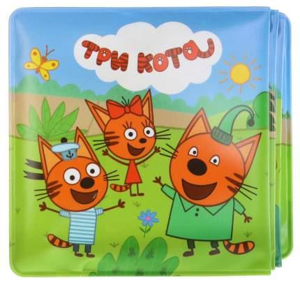 Книжка-раскладушка для ванной Умка Три кота