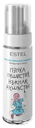 Детская пенка для умывания Estel Little Me Пенка пушистая, нежная, душистая 150 мл