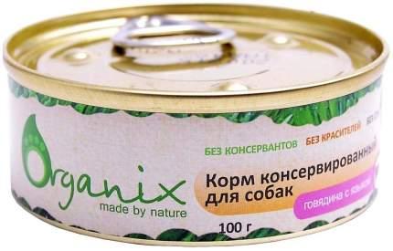Консервы для кошек Organix, с говядиной и языком, 100г