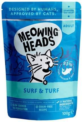 Влажный корм для кошек Barking Heads Meowing Heads сардины, тунец, курица и говядина, 100г