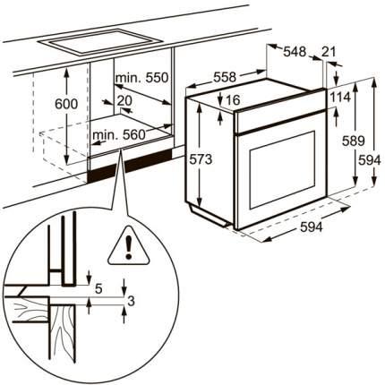 Встраиваемый электрический духовой шкаф Electrolux OPEB2320R Black