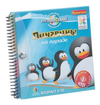 Магнитная игра Bondibon для путешествий, пингвины на параде