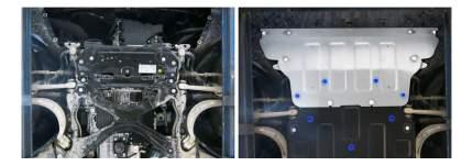 Защита двигателя RIVAL для Audi (333.0334.1)