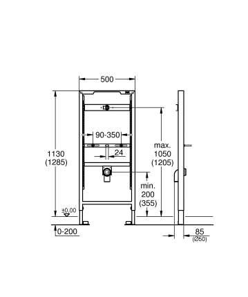 Система инсталляции для писсуара GROHE Rapid SL (1,13 м - 1,3 м)