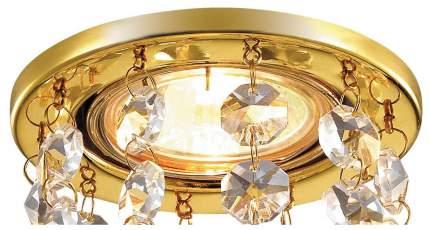Встраиваемый светильник Novotech Ritz 369798