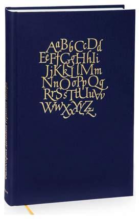 Книга А, Лебедев / Цапф Г, Философия дизайна Германа Цапфа