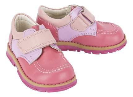 Ботинки детские Таши Орто, цв.розовый р.21