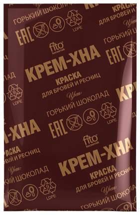 Краска для бровей Фитокосметик Крем-хна горький шоколад 2 мл