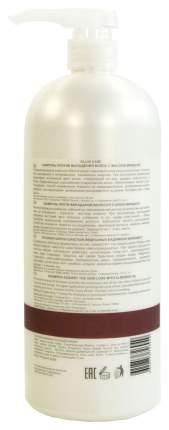 Шампунь Ollin Professional Shampoo Almond Oil 1000 мл
