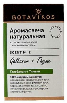 Ароматическая свеча Botanika Гальбанум, тимьян 9166