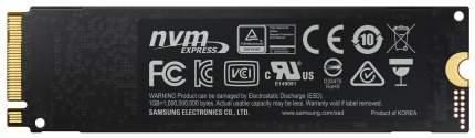 Внутренний SSD диск Samsung 970 PRO 512GB (MZ-V7P512BW)