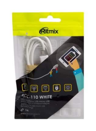 Кабель Ritmix microUSB 1м White