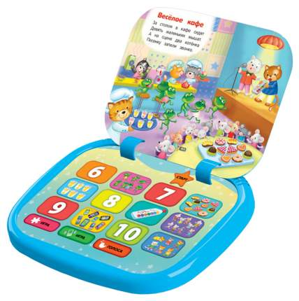 Интерактивная игрушка Азбукварик Планшетик Первые уроки 278-9