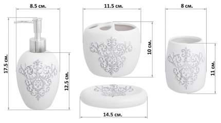 Набор для ванной Elan Gallery «Узор» 4 предмета Белый