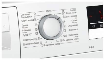 Сушильная машина Bosch Serie | 4 WTR85V20OE