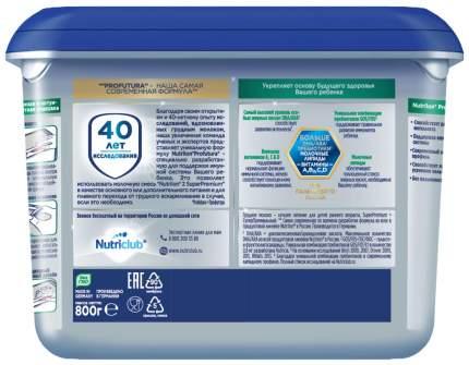 Молочная смесь Nutrilon Superpremium ProFutura 2 от 6 до 12 мес. 800 г