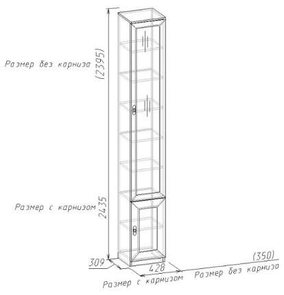 Шкаф книжный Глазов мебель Montpellier 9 GLZ_T0012552 35х30,9х239,5, орех шоколад