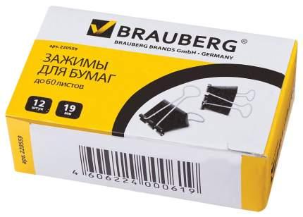 Зажимы для бумаг BRAUBERG 220559 12 шт