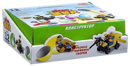 Конструктор 2в1 в яйце, серия Micro Мир, D/B 12 шт.,26х9х19, Стройка-12 видов, арт.M6938