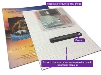 """Алмазная вышивка Вышиваем бисером """"Любопытные"""", 20x28,5 см"""