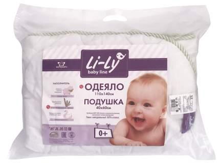 Одеяло Li-Ly бамбук 140х110 см микрофибра