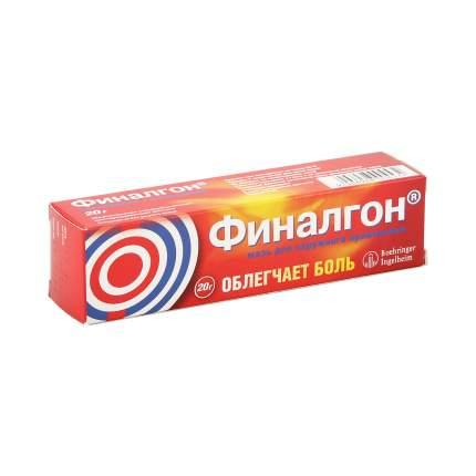 Финалгон мазь 20 г Haupt Pharma