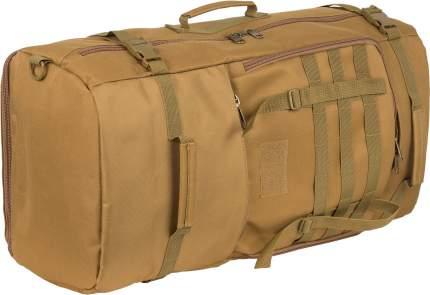 Рюкзак Polar П0258 50,2 л бежевый