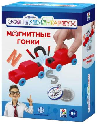 Набор для исследования 1Toy Экспериментариум Магнитные гонки Т14048
