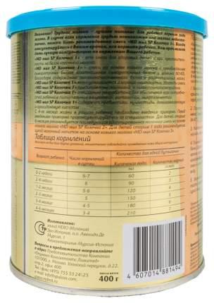Молочная смесь MD мил SP Козочка от 0 до 6 мес. 400 г