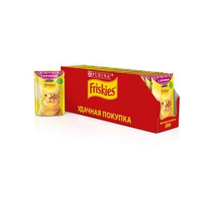 Влажный корм для кошек Friskies, с печенью в подливе, 24шт по 85г