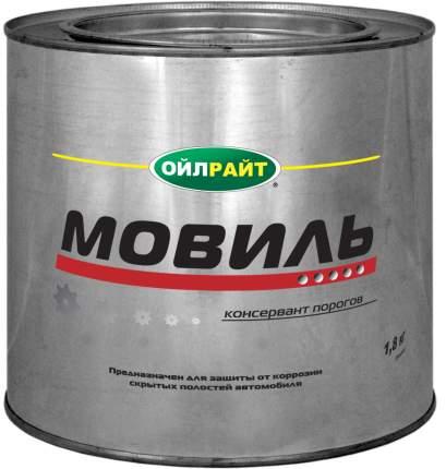 Мовиль OILRIGHT консервант порогов 2 кг жестяная банка