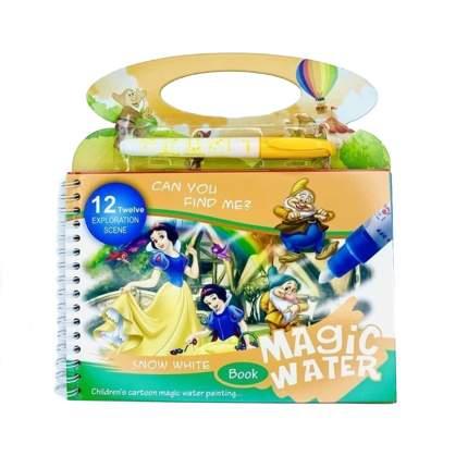Многоразовая водная раскраска Magic Water белоснежка, водный маркет в комплекте