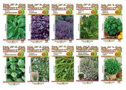 Набор семян Пряности max (10 пакетов)