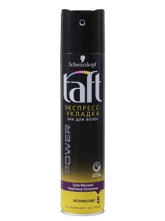 Лак для укладки волос Taft Power, экспресс-укладка мегафиксация 5, 225 мл
