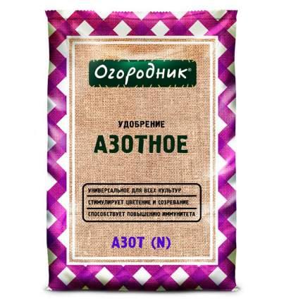 Минеральное удобрение азотное Огородник Азотное Уд0201ОГО23 0,7 кг
