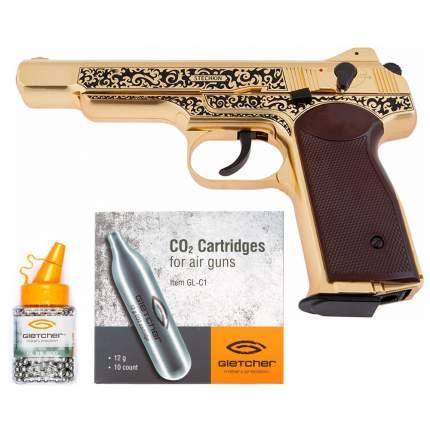 Пистолет пневматический Gletcher STECHKIN Gold