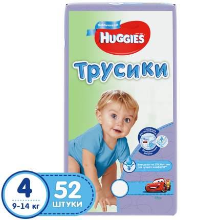 Подгузники-трусики Huggies для мальчиков 4 (9-14 кг), 52 шт.