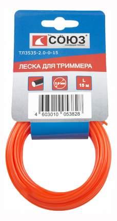 Леска для триммера Союз ТЛ3535-2.0-0-15