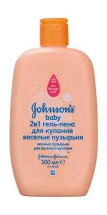 Гель-пена для купания 2в1 johnson's baby веселые пузырьки, 300мл