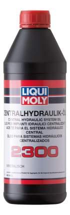 Гидравлическое масло LIQUI MOLY 1л 3665