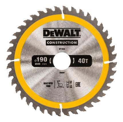 Пильный диск по дереву  DeWALT DT1945-QZ