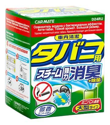 Поглатитель неприятных запахов CARMATE D24RU