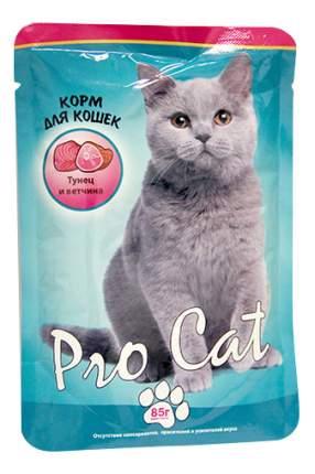 Влажный корм для кошек Pro Cat, ветчина, тунец, 85г