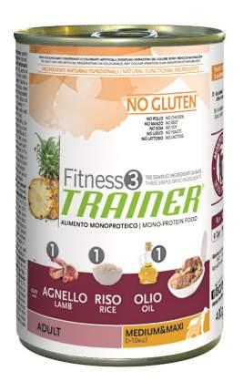 Консервы для собак TRAINER Fitness3 Medium/Maxi Adult, ягненок, рис, 400г